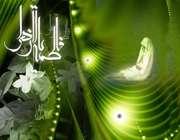 کتاب شناخت حضرت زهرا علیها السلام
