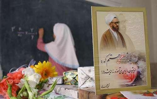 کاردستی واحدکار روزهای هفته Teachers Day in Iran (Photo Gallery)