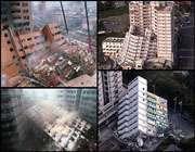 زلزله چيست؟