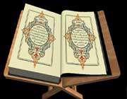 اعجاز عدد 19 در قرآن