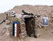 جنایات ارتش اسلامی...
