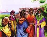 اشعث بن قیس کیست ؟