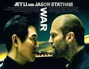سینمای جنگ