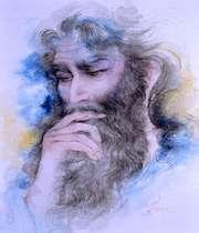 «یوسف گمگشته»