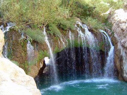 آبشار آفت کُش
