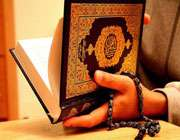 آداب قرائت قرآن