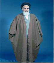 عبرتهای مشروطیت از دیدگاه امام خمینی، قسمت اول