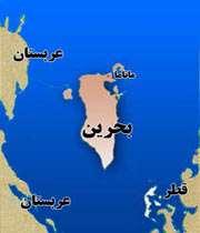 جدا شدن بحرین از ایران