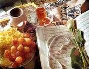 مژده به چاق ها در ماه رمضان