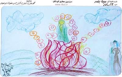 مبینا بلمه - 12 ساله - موضوع نقاشی - گلستان شدن آتش بر حضرت ابراهیم(ع)