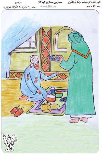 محمد یزدانی - 14 ساله - موضوع نقاشی: مهمان نوازی حضرت علی(ع)