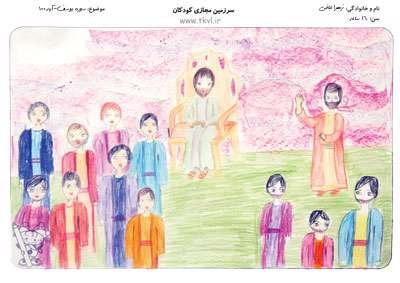 نقاشی های برگزیده هفته دوم مسابقه نقاشی مفهوم گرایی قرآنی