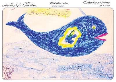 نقاشی های برگزیده هفته سوم مسابقه نقاشی مفهوم گرایی قرآنی