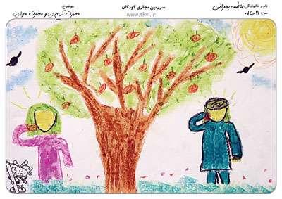 نقاشی های برگزیده هفته چهارم مسابقه نقاشی مفهوم گرایی قرآنی