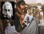 نامه تاریخی استاد شهریار به انیشتین