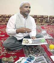 جانباز سعید ثعلبی