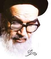 امام خمینی, نظام فکری حوزه