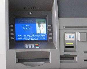 تصویر: http://img1.tebyan.net/big/1389/07/20100929123804342_fabcd.jpg