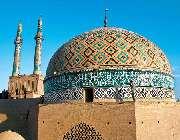 یَتا؛ شهر هزار مسجد
