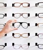 پروژه کارافرینی تولید فریم عینک