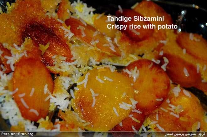 عکس تزیین غذاهای ایرانی