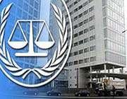 دادگاه بین المللی