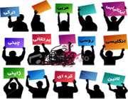 استعداد ایرانیان در زبان خارجی