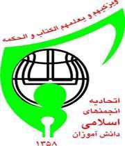 دستاوردهای انقلاب اسلامی برای دانش آموزان