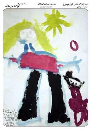 سری دوم نقاشی های برگزیده مسابقه نقاشی کودک و رسانه - رده سنی زیر 7سال