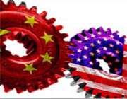 نزاع چین و آمریکا