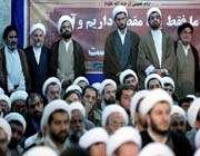 rencontre avec les membres du corps enseignant du centre d'enseignement islamique de qom