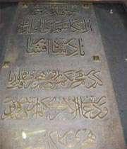 تصاویری از سنگ قبر