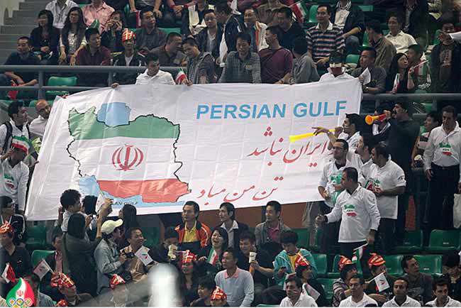 Photo Gallery: Iran at the 2010 Asian Games (Part 2)
