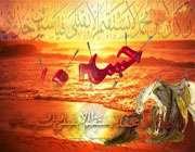 قاری نیزه نشین - ویژه نامه عاشورای حسینی (سال 89)