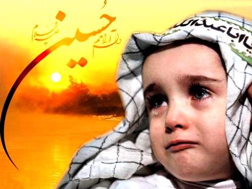 چرا گریه برای امام حسین؟