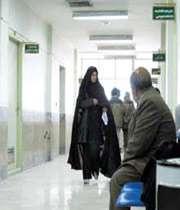 در راهرو دادگاه خانواده