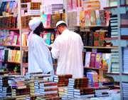 بهترینهای ادبی هندوستان را بشناسید
