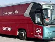 اتوبوس تیم ملی قطر