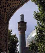 حوزه علمیه اصفهان در گذر زمان