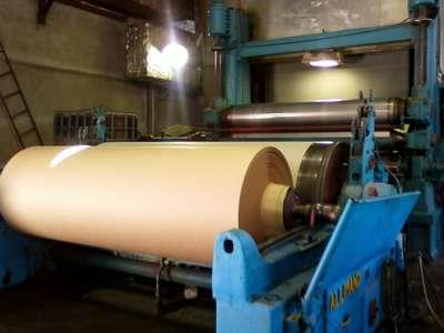 کارخانه بازيافت کاغذ باطله