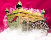 ولايت عهدي امام رضا(ع)