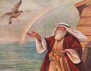 حضرت نوح