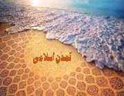 تمدن اسلامی در مسیر بازسازی