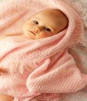 آمادگی قبل بارداری