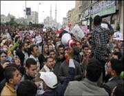 ثورة الشعب المصری