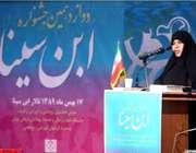 سخنرانی دکتر وحید دستجردی، وزیر بهداشت