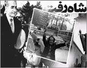 shah fled iran