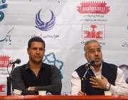حبیب کاشانی و علی دایی