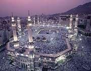 مسلمو العالم