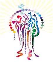 يست و نهمین جشنواره فیلم فجر